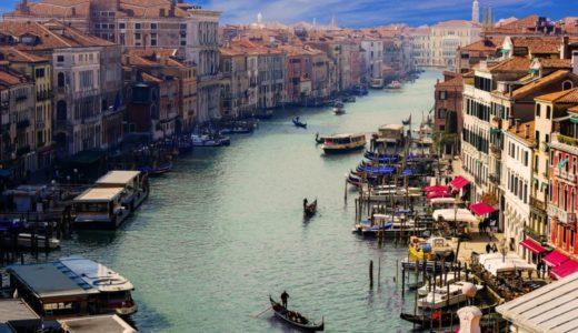 イタリア・ヴェネツィアの街は猫だらけ!どのような存在?