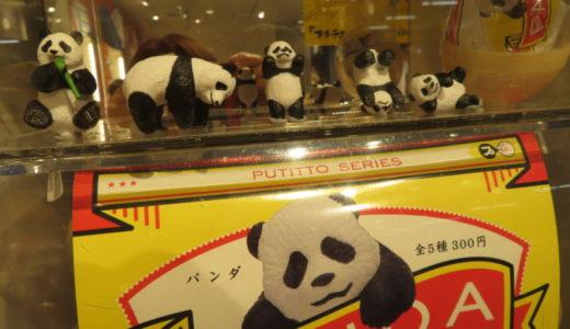 上野駅で見つけた動物ガチャガチャ