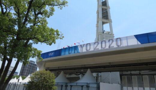 東京オリンピック2020横浜スタジアムの生き物たち